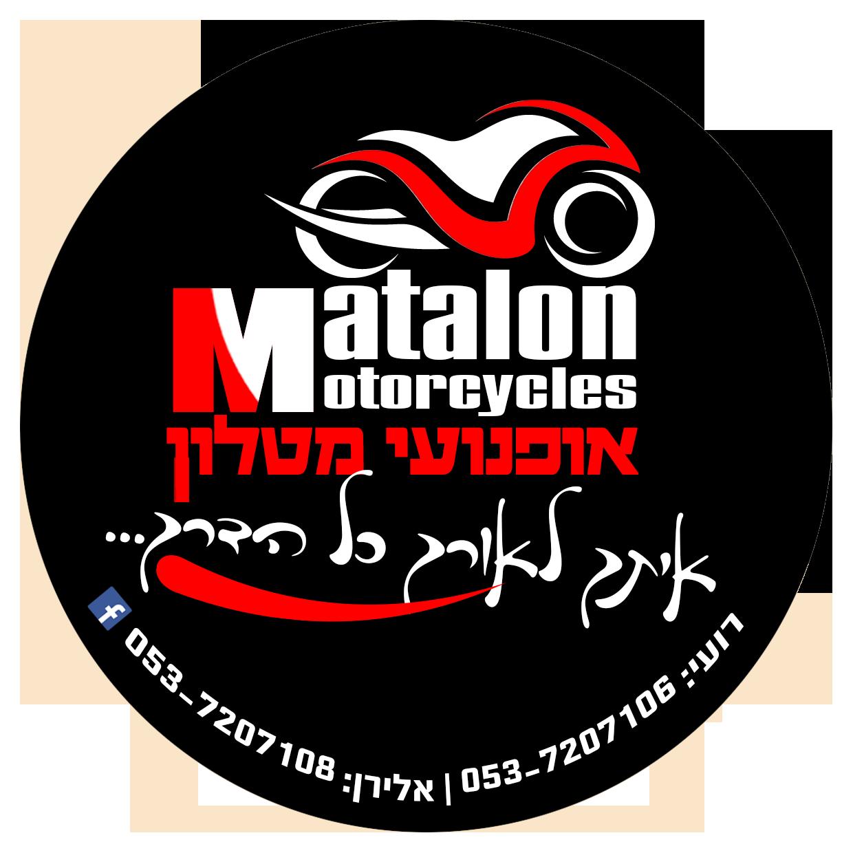 מטלון אופנועים